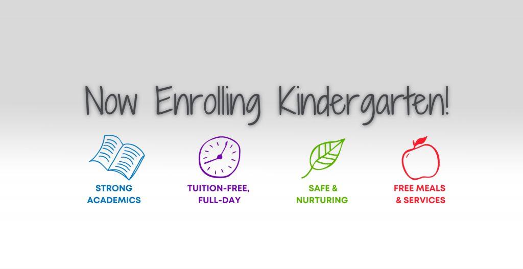 Now Enrolling Kindergarten